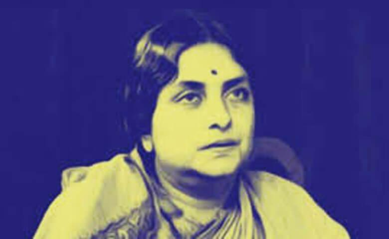 Tara Rani Srivastava