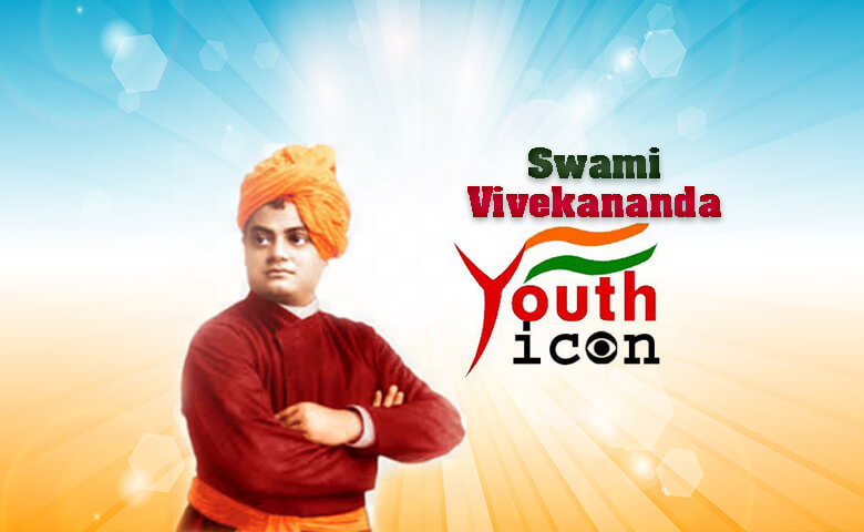 Swami Vivekananda Message to Youth