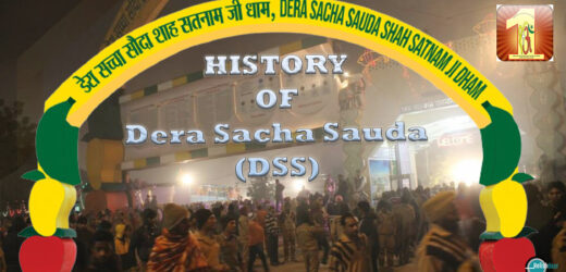 History of Dera Sacha Sauda: The Supremacy of Divine Power